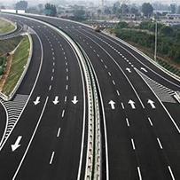 公(gong)路交通工程