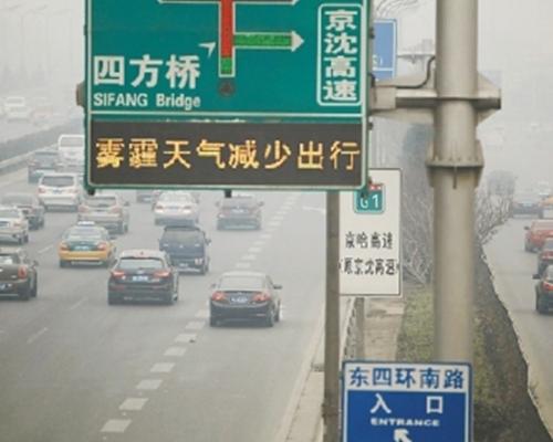 智能交通管理