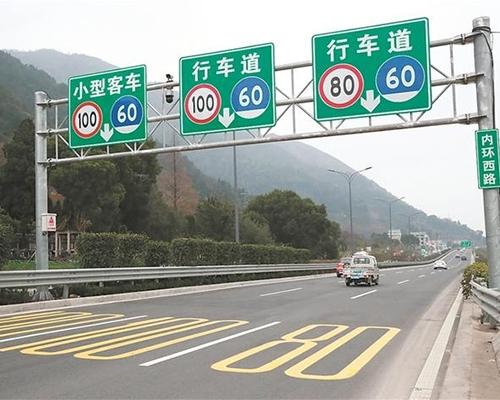 黑龙江标志
