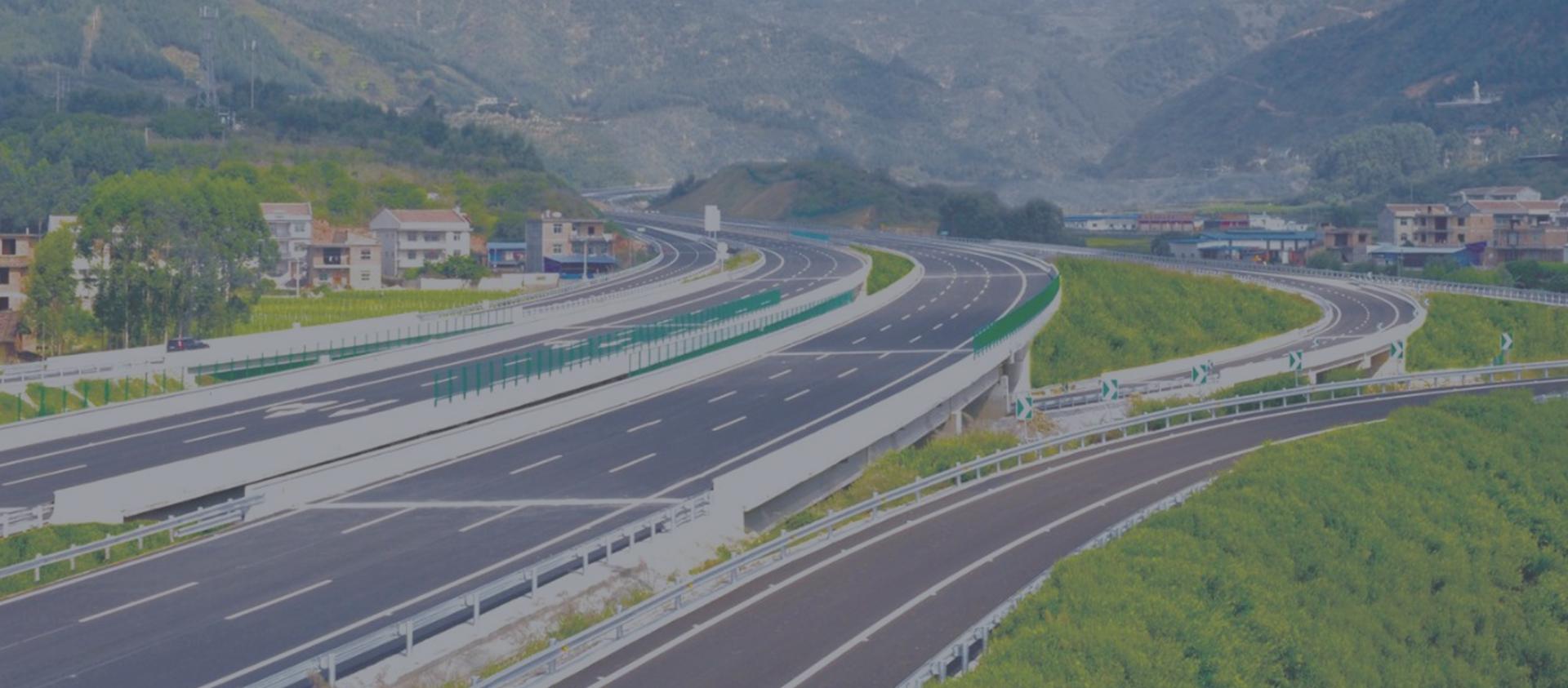 公路机电工程